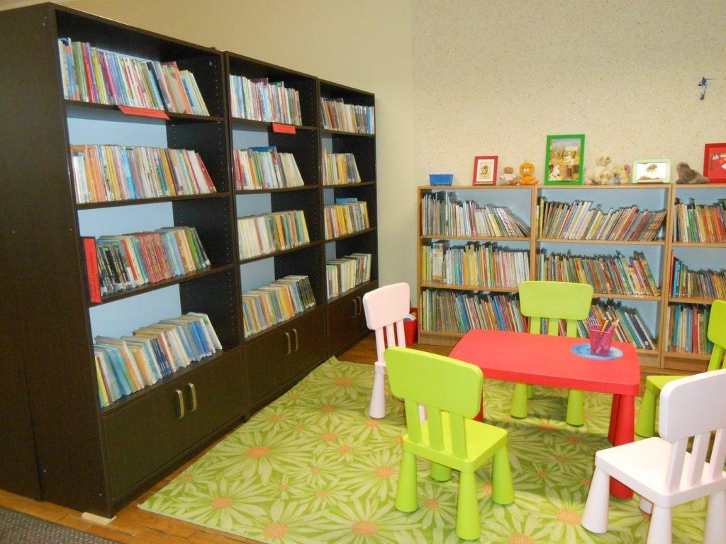 Biblioteka bardziej nowoczesna